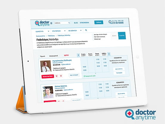 Doctoranytime.gr Marketplace